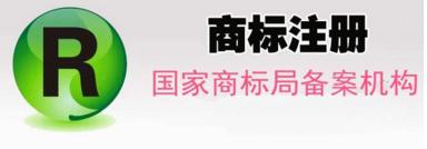 义乌2017年注册商标超10万件