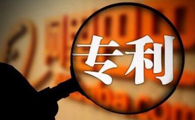美国高通公司成为2017年获得中国专利权最多的外国企业