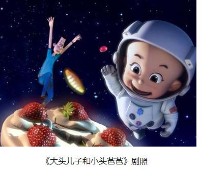 杭州公司关联公司侵权央视动画 其注册商标被宣告无效
