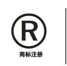 华强北申请注册商标 利于提升华强北的整体形象