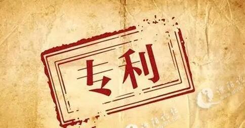 南京江北新区海外知识产权维权联盟成立