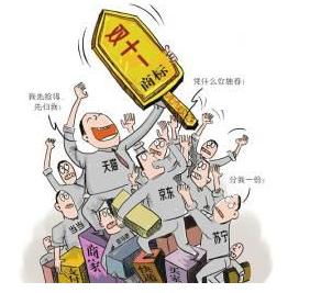 双11火拼变商标战