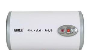 广州工商:标称商标KECHI电热水器质量不合格 消费记住四点提示