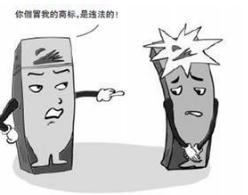 深圳宝安警方一举破获假冒注册商标案
