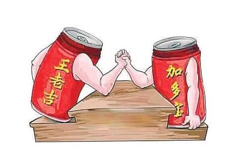"""相爱相杀:""""怕上火喝加多宝""""商标再次被驳回,还记得曾经赔给王老吉的500万吗?"""