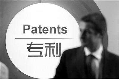 东莞企业专利申请有哪些好处,需要怎么办理?