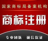 四川新增农产品注册商标13452件