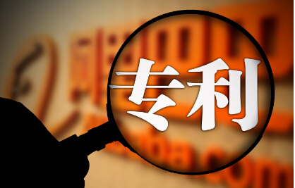 广东省获得6项中国专利金奖 位居全国前列 互联网行业首获外观设计金奖