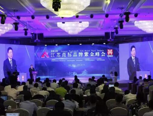 江苏省区域商标品牌发展排行榜公布