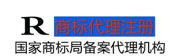 北京东城工商分局开展商标代理市场整治