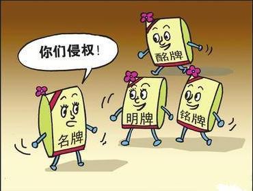 广州商标注册流程及费用,别告诉我你还不知道!