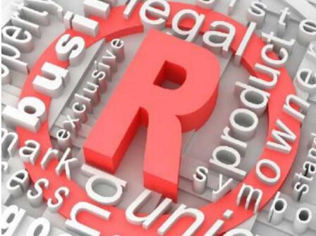 商标注册申请多久能用?着急使用商标怎么办?