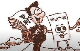 小米购入飞利浦约350项全球专利