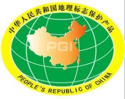 重庆新增2件地理标志证明商标