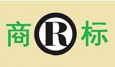 居福建省前列 晋江商标注册量突破八万