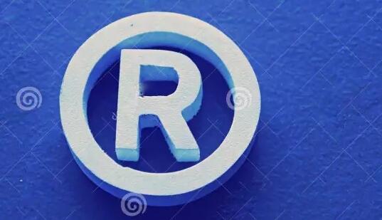 注册品牌商标流程是什么?