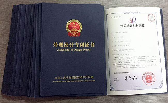 专利申请的一般原则是什么?