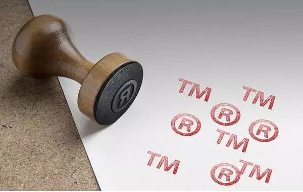 商标注册这么简单,为什么还要委托商标代理机构?