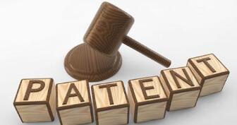 专利无效诉讼并非万能