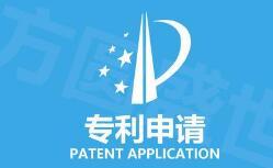 学生买专利加分有哪些优势?