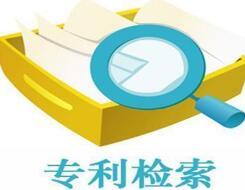 申请国外专利委托代理注意事项