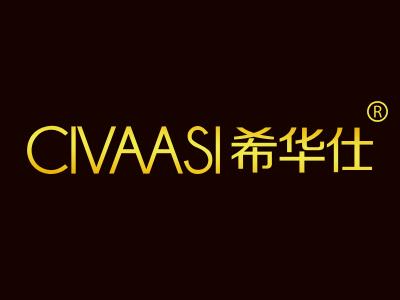 一品标局第14类商标转让推荐:希华仕 CIVAASI