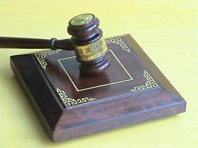商标侵权如何处罚?