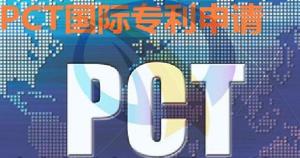 全国第一!今年前9月深圳PCT国际专利申请12929件