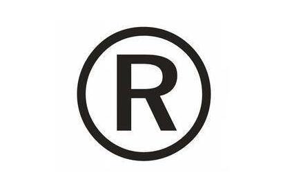 注册商标该怎么选择类别呢?
