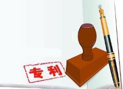 个人专利申请需要多少费用