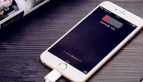 苹果iPod Touch商标扩展类目