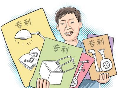 如何提高专利申请文件的质量?