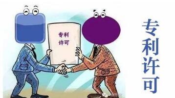 爱立信和OPPO签署全球专利许可协议:将在5G等项目上合作
