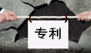 #晨报#江西理工大学8项专利成果在鹰潭转化金额达2700多万元