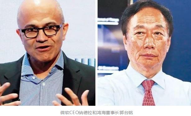 微软起诉富士康侵犯Android专利,郭台铭说:这都是为了针对华为!