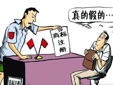 惠州进行商标打假:举报可获30万奖金