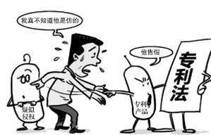 鸿合科技IPO关头遇专利纠纷 视源股份起诉索赔1.43亿