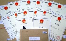 浙江商标注册量全国第二 境外商标注册量递增