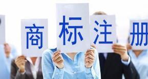 商标权质押评估依据,商标权质押的作用