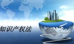 刚刚!国知局发布「专利、商标、地理标志」第一季度统计数据