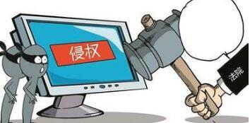 2018年中国法院十大知识产权案件简介