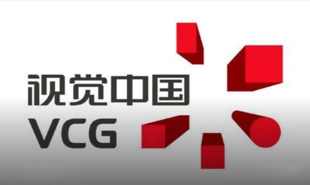 国家知识产权局谈视觉中国版权纠纷:反对以保护之名滥用版权