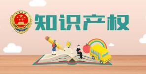 廣東PCT國際專利申請量全國居首