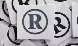 中国企业需知的美国商标授权信息