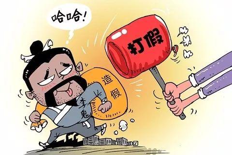"""苏州查货近万双假冒名牌鞋 涉及""""耐克""""、""""匡威""""等"""