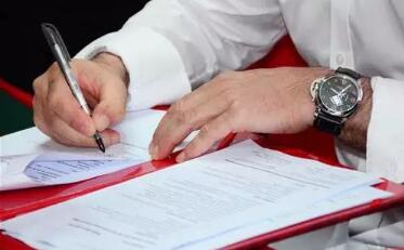 干货:韩国实用新型专利制度
