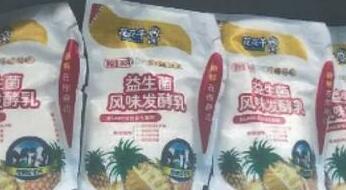 立体酸奶包装袋,可以作为商标注册么?