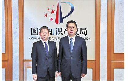国家知识产权局局长在京会见香港知识产权署署长