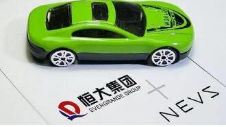 已注百余个商标 恒大新能源汽车备选名称曝光