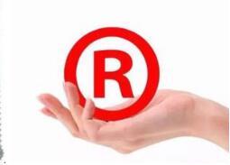 浙江商标有效注册量位居全国第二